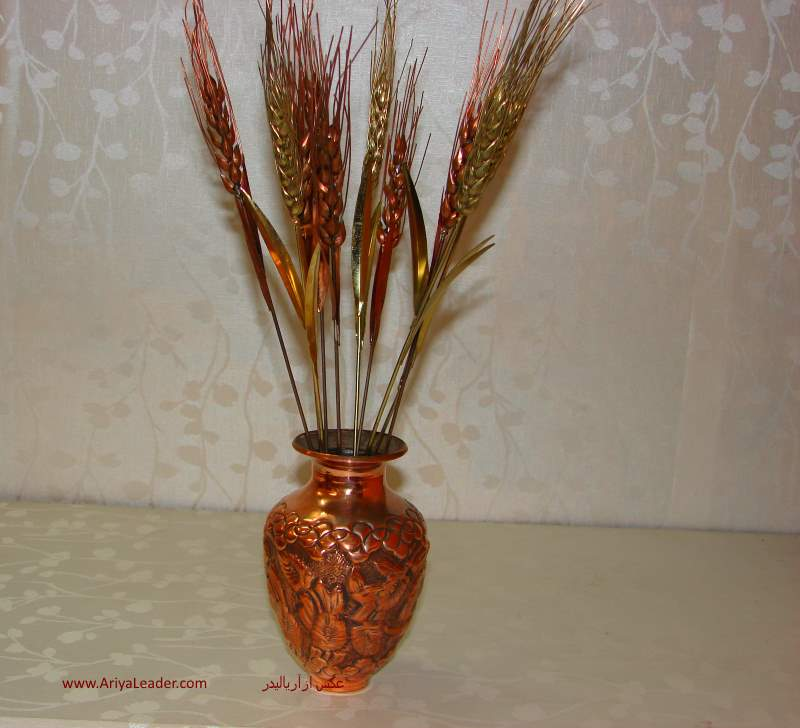 Wheat Copper and brass cheap code 2065